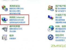 IP设置默认网关的方法