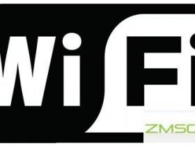 什么是无线局域网?