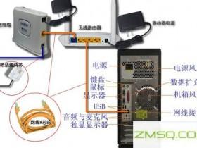 无线网络设置教程