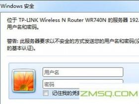 如何更改wifi密码,如何修改wifi密码?
