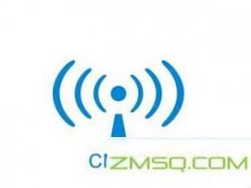 你是怎么办的CMCC免费账号?
