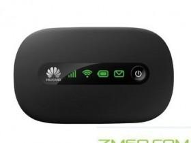 便携式无线上网的功能是什么?随身WiFi的特点是什么?