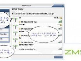 如何破解WiFi密码?如何破解无线路由器密码?