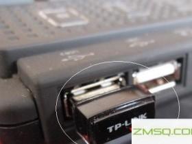 桌面计算机如何连接无线路由器?