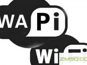 无线局域网和无线局域网有什么区别?