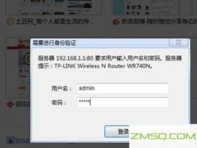 如何设置无线路由器密码路由器设置密码步骤