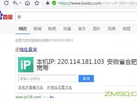 IP地址是什么?