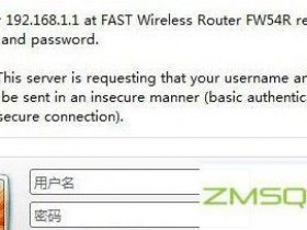 我如何登录到路由器192.168.1.1路由器设置URL的步骤?