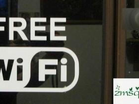如何安装路由器,让你的WiFi速度飞