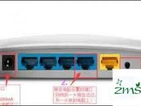 如何设置路由器的无线中继d9103 BL