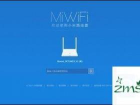 小米路由器mini如何绑定MAC地址小米路由器的MAC地址绑定的方法