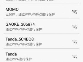 你怎么用你的手机192.168.1.1?