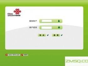 为什么192.168.1.1进入中国联通?