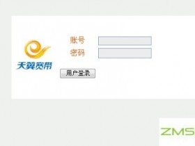 为什么192.168.1.1回车(显示)中国电信?