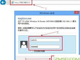 192.168.1.1路由器IP地址过滤设置