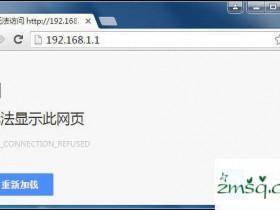 在地址栏输入192.168.1.1无法显示管理页面怎么办