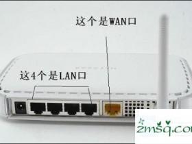 无线路由器wifi怎么设置?无线路由器wifi设置方法