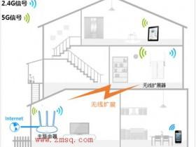 如何利用手机设置无线扩展器